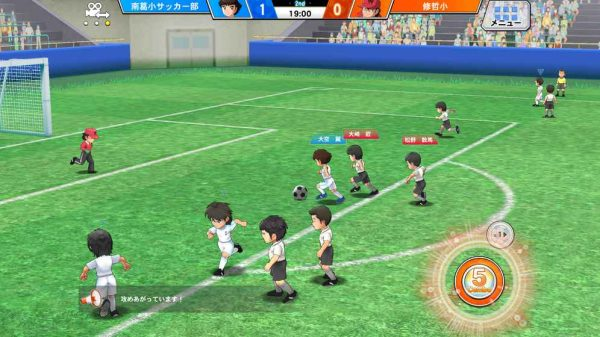 Captain Tsubasa: Miracle Shot gameplay screenshot