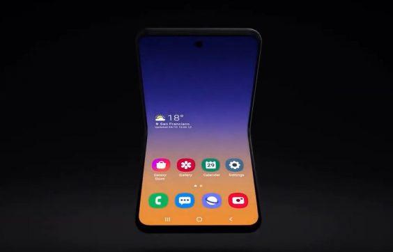 Samsung Teases New Foldable Flip Smartphone Design