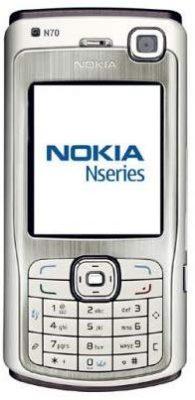 [Image: Nokia-X5-01_lowres.jpg]