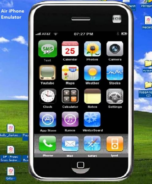 Want to lean how to play games on PC? Air iPhone is a good choice for an iOS emulator