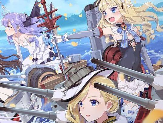 Azure Lane Mobile Games