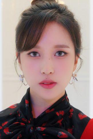Download Twice S Fake True Mina Wallpaper Cellularnews
