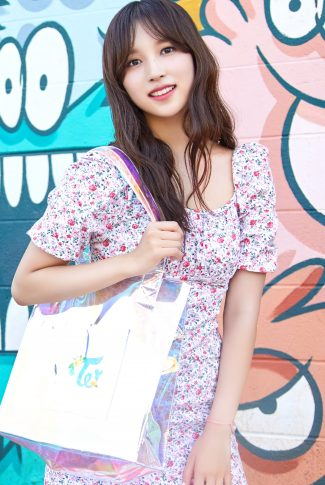 Download Twice The Fun Mina Wallpaper Cellularnews