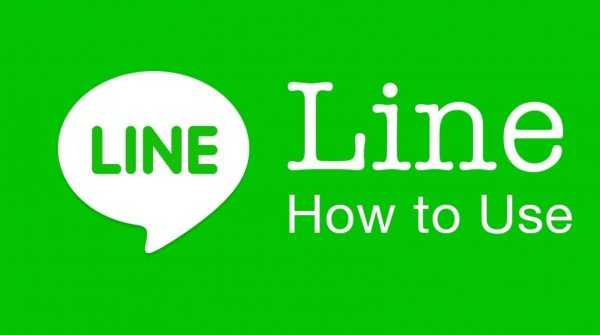 """a green banner with text """"LINE How to Use"""""""