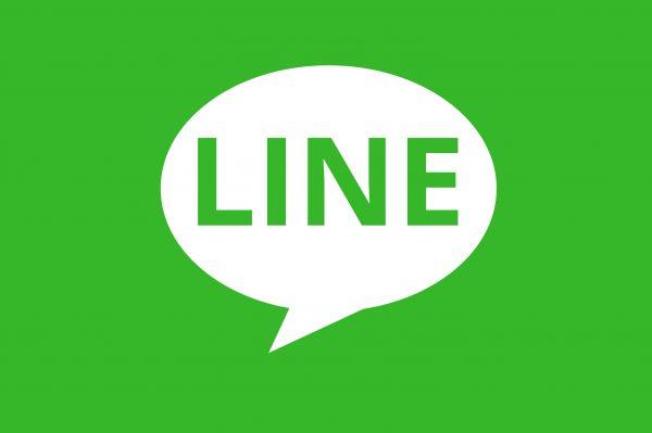 LINE app logo