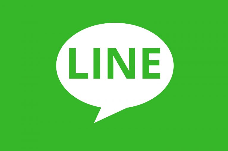 Line App Walkthrough: Message Friends & Family Anytime