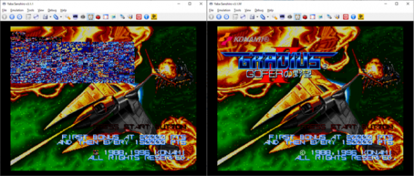 YabaSanshiro sega saturn emulator